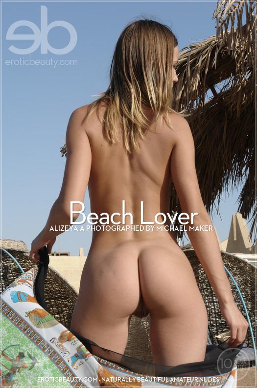 Erotic-Beauty Alizeya A in Beach Lover  Siterip Imageset Erotic-Beauty.com PORN RIP