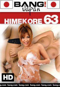 himekore 63 DreamRoom Productions  [DVD.RIP XviD NYMPHO] PORN RIP